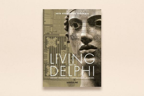 Living next to Delphi by Veta Stefanidou Tsoukala