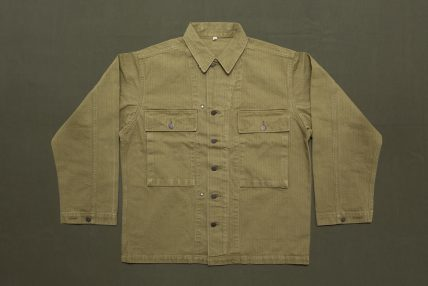 WWII US Army HBT shirt